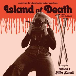 DAKIS & MILLE KARALI - Island of Death  (GIALLO DISCO)